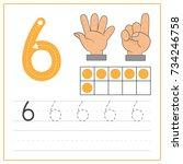 number writing practice 6 | Shutterstock .eps vector #734246758
