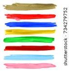 vector watercolor grunge brush... | Shutterstock .eps vector #734279752