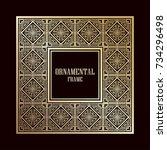 art deco ornamental vintage... | Shutterstock .eps vector #734296498