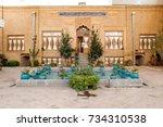 tehran  iran   october 7 ... | Shutterstock . vector #734310538