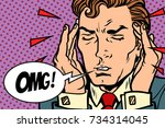 omg patient with severe pain | Shutterstock .eps vector #734314045
