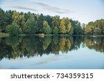 Lake In Riga  District Jugla....