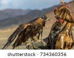 sagsay  mongolia   sep 28  2017 ... | Shutterstock . vector #734360356