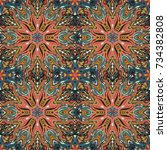 ornate floral seamless texture  ... | Shutterstock .eps vector #734382808