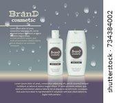 3d realistic cosmetic bottle... | Shutterstock .eps vector #734384002