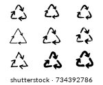 hand drawn recycle symbol ... | Shutterstock .eps vector #734392786
