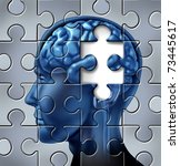 Stock photo memory loss and alzheimer s medical symbol represented by a human brain with a missing piece of the 73445617