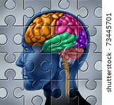 Stock photo intelligence and memory symbol represented by a multicolored human brain with a jigsaw puzzle 73445701