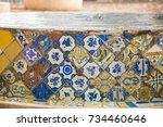 old mosaic decorating a...