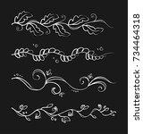 floral ornament vector | Shutterstock .eps vector #734464318