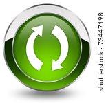 shiny refresh button | Shutterstock . vector #73447198