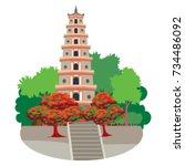 pagoda in illustration  thien... | Shutterstock .eps vector #734486092