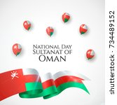 sultanat of oman national day... | Shutterstock .eps vector #734489152