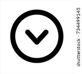 checkmark icon in trendy flat...