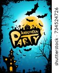 halloween party background with ... | Shutterstock .eps vector #734524726