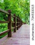 walkway | Shutterstock . vector #734533315