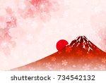 mt. fuji cherry blossom... | Shutterstock .eps vector #734542132