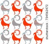 scandinavian traditional... | Shutterstock .eps vector #734562472