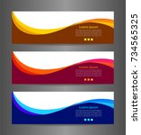 set three colorful abstract...   Shutterstock .eps vector #734565325