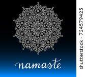 namaste card vector print.... | Shutterstock .eps vector #734579425