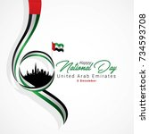 uae independence day. vector... | Shutterstock .eps vector #734593708