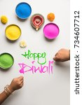 happy diwali greeting card... | Shutterstock . vector #734607712