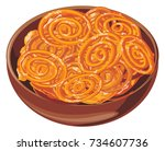 stock photo of indian sweet... | Shutterstock .eps vector #734607736