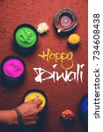 happy diwali greeting card... | Shutterstock . vector #734608438