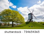Traditional Wooden Old Windmill ...