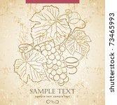 grapes | Shutterstock .eps vector #73465993