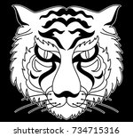 tiger head illustration for... | Shutterstock .eps vector #734715316