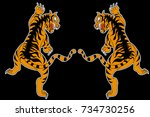 tiger illustration for sticker... | Shutterstock .eps vector #734730256