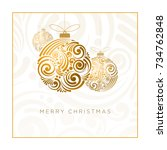 vector christmas greeting card... | Shutterstock .eps vector #734762848