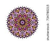 flower mandalas. vintage... | Shutterstock .eps vector #734780215