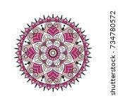 flower mandalas. vintage... | Shutterstock .eps vector #734780572