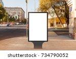 blank street billboard poster... | Shutterstock . vector #734790052