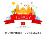 turkey  travel landmarks.... | Shutterstock .eps vector #734816266