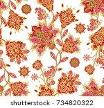 seamless pattern. golden... | Shutterstock . vector #734820322
