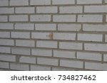 Small photo of wall detail