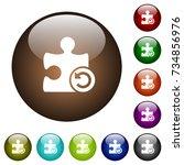 undo plugin changes white icons ... | Shutterstock .eps vector #734856976