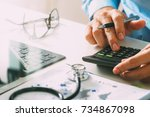 healthcare costs and fees... | Shutterstock . vector #734867098