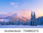 christmas landscape with fir... | Shutterstock . vector #734882272