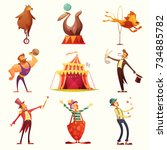 traveling chapiteau circus... | Shutterstock . vector #734885782