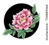 peony flower of japanese style. ... | Shutterstock .eps vector #734889466