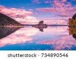beautiful morning landscape.... | Shutterstock . vector #734890546