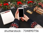 christmas online shopping.... | Shutterstock . vector #734890756
