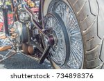 belt transmission speed on the... | Shutterstock . vector #734898376