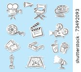 cinema icons set | Shutterstock .eps vector #73492093