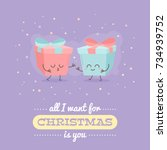 merry christmas card with cute... | Shutterstock .eps vector #734939752