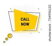 call now. flat geometric vector ...   Shutterstock .eps vector #734956132